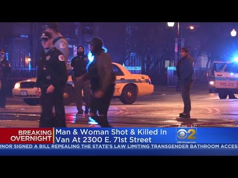 7 Killed In 3 South Shore Shootings Less Than 12 Hours Apart