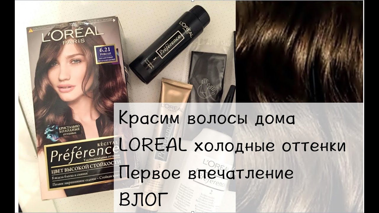 Палитра красок для волос Лореаль Преферанс: фото, отзывы