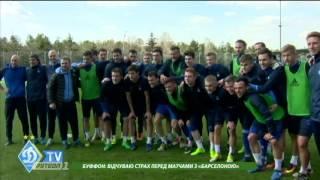 Футбол NEWS от 30.03.2017 (10:00) | Итоги сборов молодежки,  прощание Силвы с Динамо