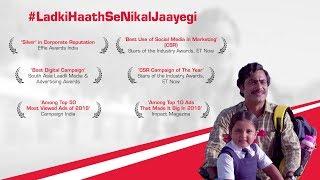 #LadkiHaathSeNikalJaayegi - Mahindra and Nanhi Kali thumbnail