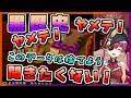 2020/09/19 ゴンちゃんのあくび♪ - YouTube