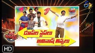 Extra Jabardasth| 25th January 2019| Full Episode | ETV Telugu
