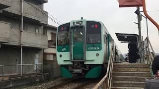 JR高徳線 木太町駅 朝ラッシュ時の4両編成  JR Kōtoku Line Kitachō Station (2019.3)
