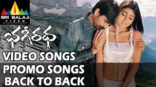 Bhageeratha Video Songs | Back to Back Promo Songs | Ravi Teja, Shriya | Sri Balaji Video