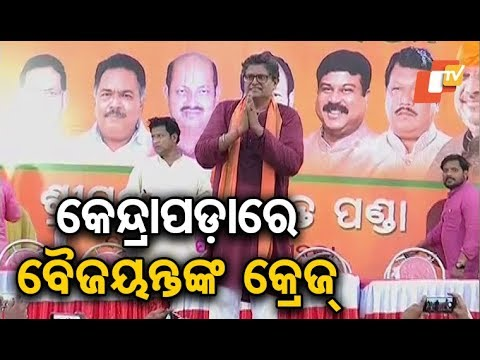 Odisha government controlled by goons, corrupt people: Jay Panda