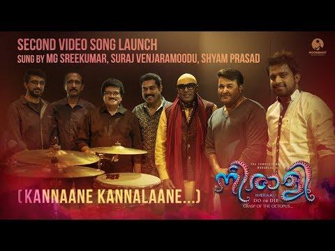 Neerali Song | Kannane Kannalane | Mohanlal | Stephen Devassy | M.G. Sreekumar | Manorama Music