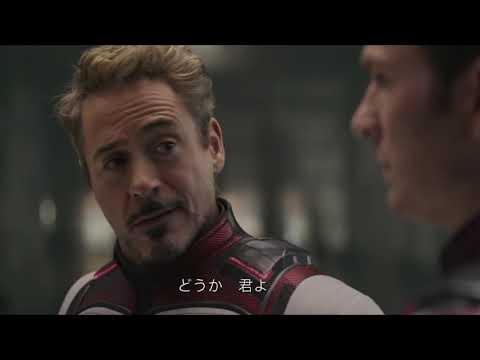 Avengers: Endgame - Anime Opening | [Blood Circulator] #Avengers #Endgame #Trending #Naruto