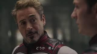 Avengers: Endgame - Anime Opening Blood Circulator Avengers Endgame Trending Naruto