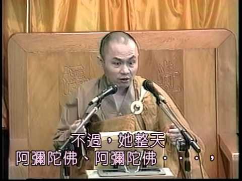 慧律法師 印光大師文鈔菁華錄 07