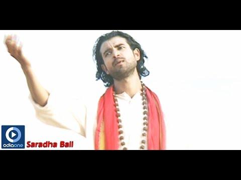 Jagannath Bhajan | Rath Yatra song | Odia Devotional Song | Saradha Bali