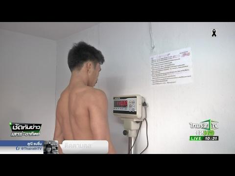 ย้อนหลัง เพชรเมืองชล ต่อน้ำหนักบู๊ เพชรสุพรรณ | 25-03-60 | ชัดทันข่าว เสาร์-อาทิตย์