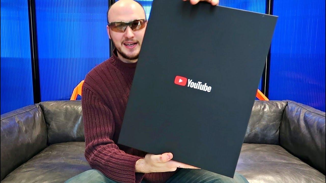 youtube-sent-me-mystery-box