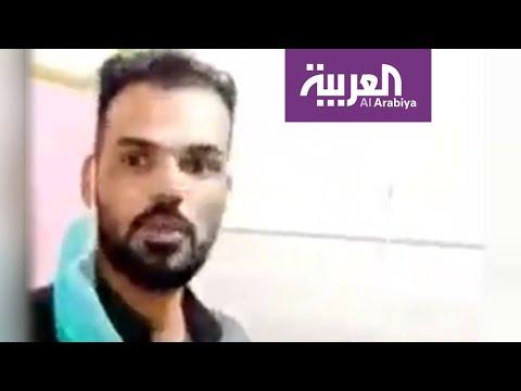 تفاعلكم | أثناء ولادة زوجته هرب الأطباء بسبب كورونا .. عراقي يروي ما جرى  - نشر قبل 2 ساعة