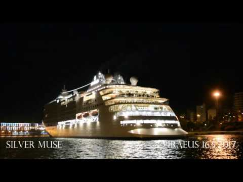 SILVER MUSE maiden arrival at Piraeus Port