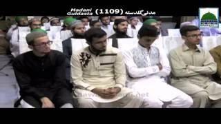 Maslihat Dilchasp Behas - Haji Imran Attari