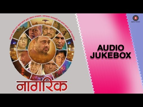 Nagrik Audio Jukebox | Sukhwinder Singh, Shankar Mahadevan, Sambhaji Bhagat & Sachin Khedekar