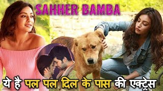 Gambar cover Sahher Bamba Lifestyle | Pal Pal Dil Ke Pass Actress |  Sunny Deol's Son Karan Deol Film actress