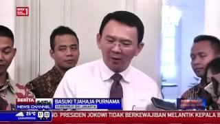 Video Debat Seru ! AHOK Larang Jual & Potong Hewan Kurban download MP3, 3GP, MP4, WEBM, AVI, FLV Maret 2018