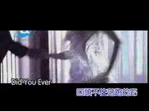 Chinesische musik download youtube