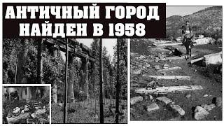 Античный город открыт в 1958. Афродисиас