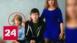 Убийство россиянки в Испании: главным подозреваемым может оказаться брат жертвы - Россия 24