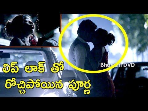 Varun sandesh Poorna Liplock Scene    Latest Telugu Movie Scene
