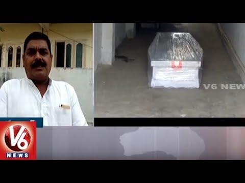 Malaysia Murder : Businessman Vasudev Body Reaches Hyderabad | V6 News