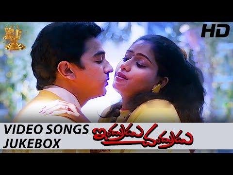 Indrudu Chandrudu Video Songs Jukebox Full HD   Kamal Hassan   Vijayashanti   SP Music