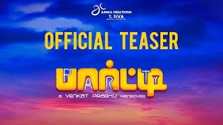 Party Official Teaser | Venkat Prabhu | Jai | Shiva | Sathyaraj | Regina | Premgi Amaren 2017 Video