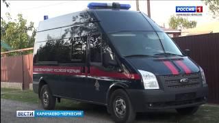 Житель аула Эрсакон жестоко убил своих малолетних детей