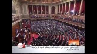 فرنسا : هولاند يشدد الإجراءات الأمنية و يكثف الغارات في سوريا