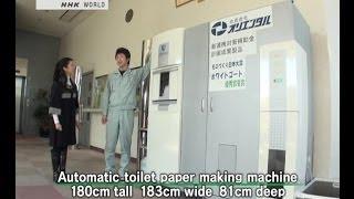 smallest paper recycling machine in the world اصغر آلة لأعادة تصنيع نفايات الورق في العالم
