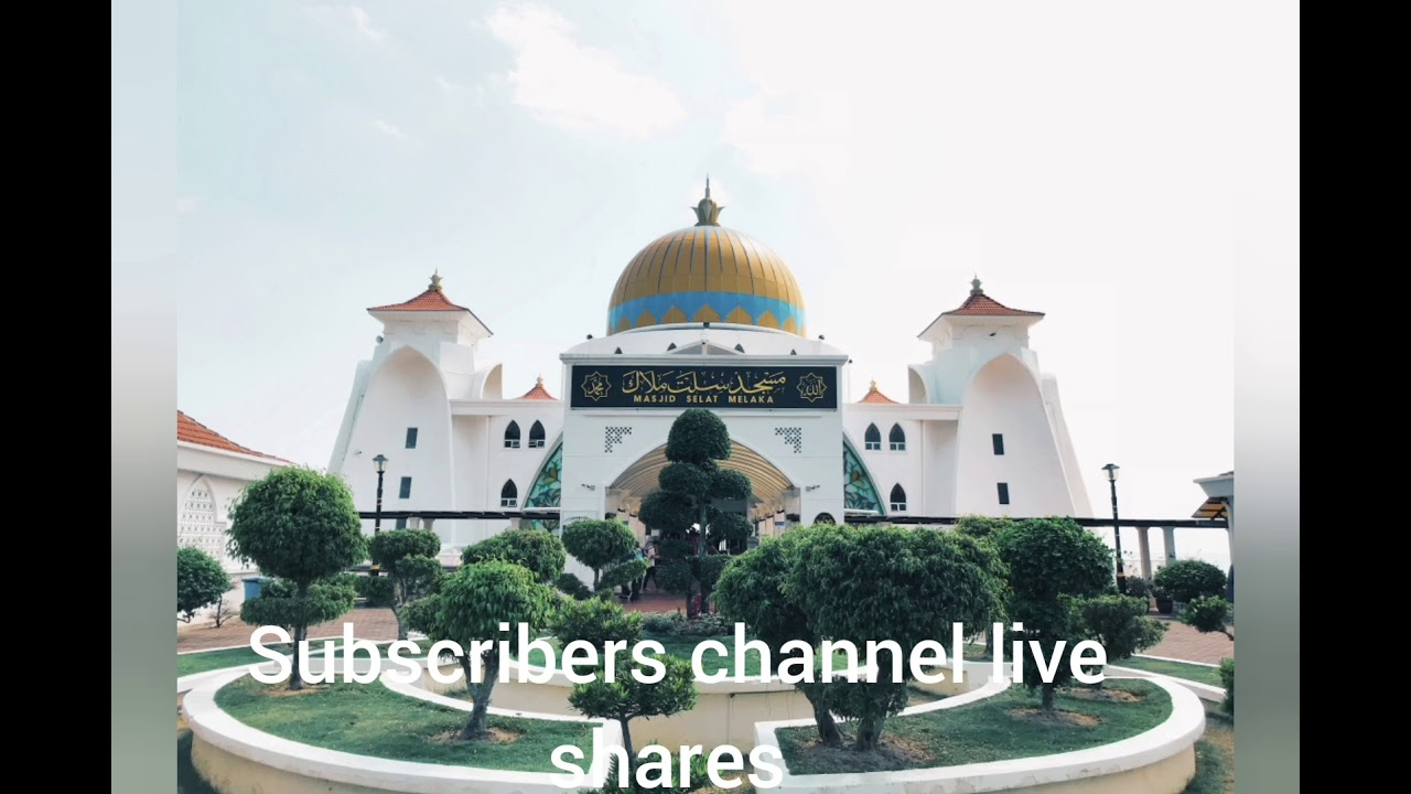 Download Hasbi Rabbi Jalallah - 2021 New Heart Touching Beautiful Kids Naat Sharif - Khirad Zahra Shigri