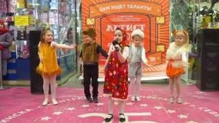 №14 Дарья Аверина :: АРТИСТ-ШОУ :: ДЕТСКИЙ СЕЗОН