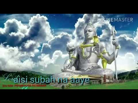 Aisi Subah Na Aaye Aaye Na Aisi Saam II SAWAN SPECIAL || WhatsApp Status Video