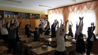Фізкультхвилинка учнів 4 А класу СШ № 207 КИЄВА