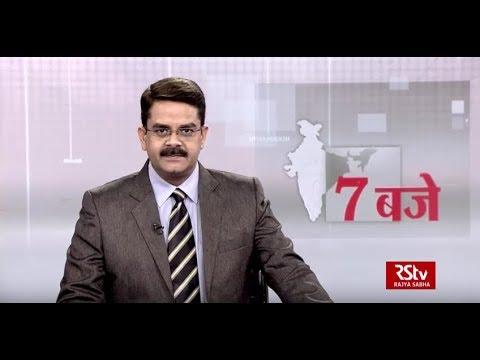 Hindi News Bulletin | हिंदी समाचार बुलेटिन – Oct 15, 2018 (7 pm)