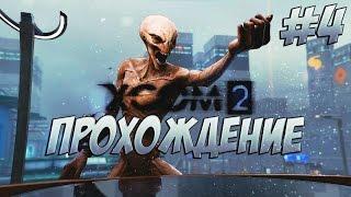XCOM2 Прохождение ч4. Лысая бошка- получит в пирожка