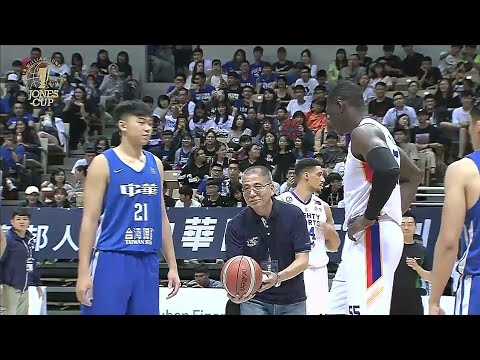MIGHTY SPORTS PHILIPPINES Vs CHINESE TAIPEI B (White) HIGHLIGHTS | Jones Cup July 21 2019
