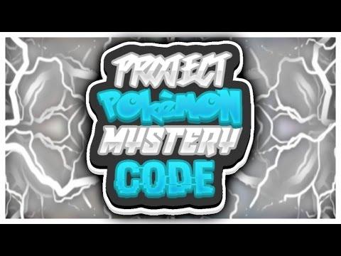 Project Pokemon ~ Mystery Gift Code #1 - YouTube