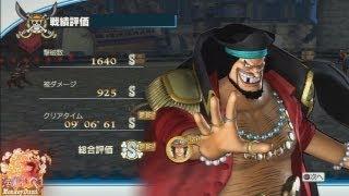 One Piece Kaizoku Musou 2 Blackbeard Level 100