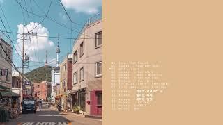 korean indie rock, grunge, pop-rock and alternative songs I love a lot / playlist