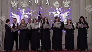 Просимо тя Діво   народний аматорський хор Відродження