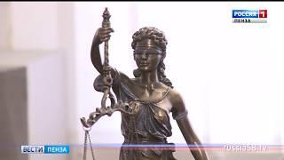 Нижнеломовский районный суд отмечает 90-летний юбилей