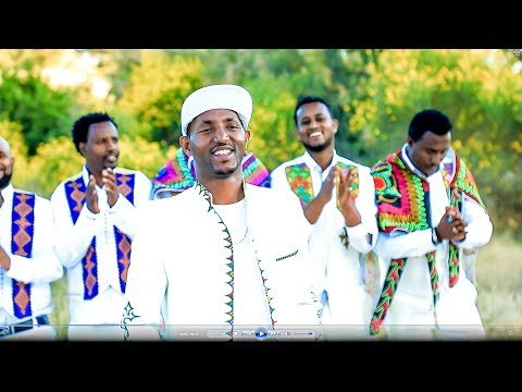 Hailu Gidey (ወዲ ጀበሊ) - Aygay Kusane New Ethiopian Traditional Erob Music (Official Video)