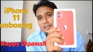 iPhone 11 unboxing | diwali offer | HDFC offer | iPhone product red| Apple iPhone