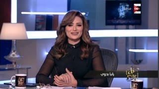 فيديو.. صلاح دياب: وضع الاستثمار في مصر لا يتحمل أنصاف الموهوبين