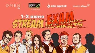 ТОП МОМЕНТЫ со Stream holidays/ Стрим Хаты 3.0 !