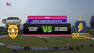 Women Champions League 2019 || CRW vs KQKW || Final || 2nd Innings || AP1HD
