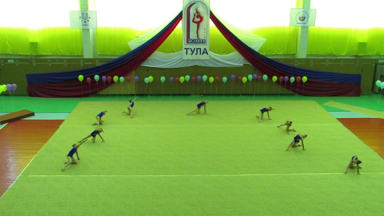 Гармония- Олимп, 6- 8 лет, Смоленск, соревнования по Эстетической гимнастике г  Тула, 01 06 2017
